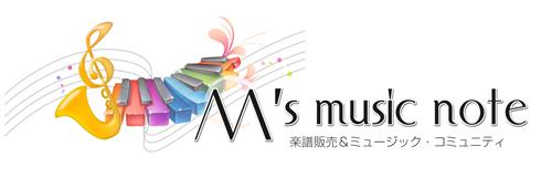 Ms music note 71 ms music note voltagebd Gallery